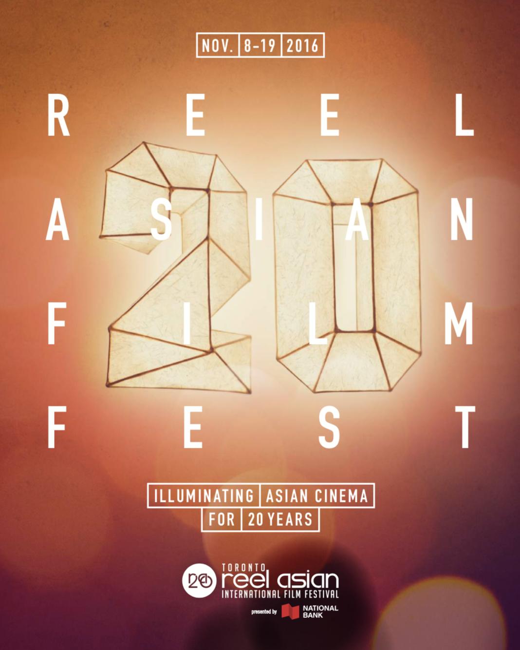 Reel Asian Festival Program Guide 2016