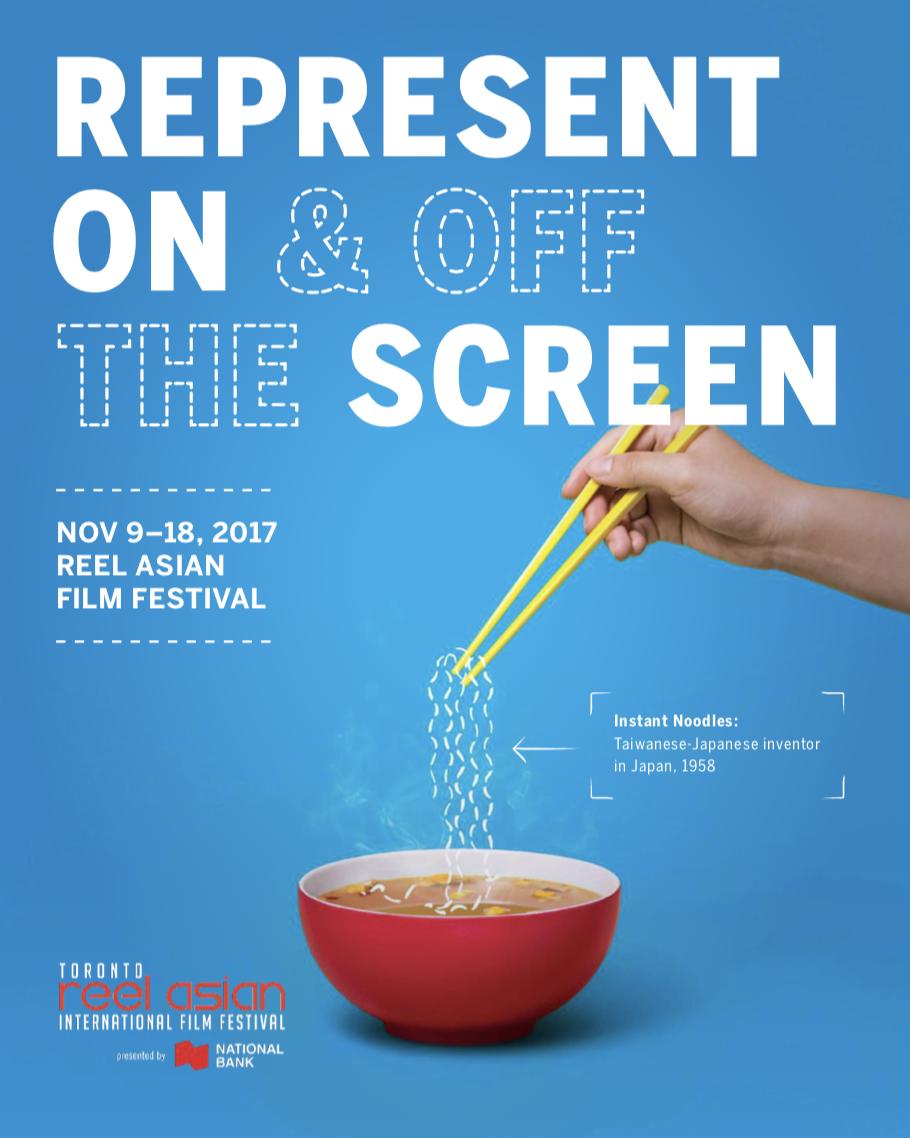 Reel Asian Festival Program Guide 2017