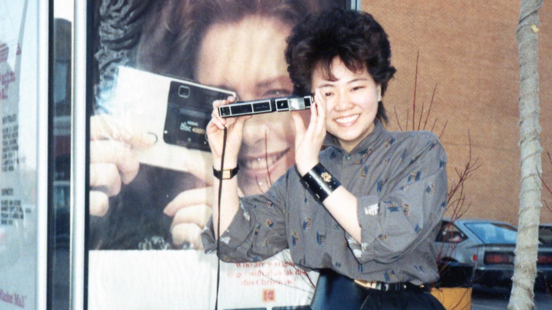Amanda Ann-Min Wong Profile Image